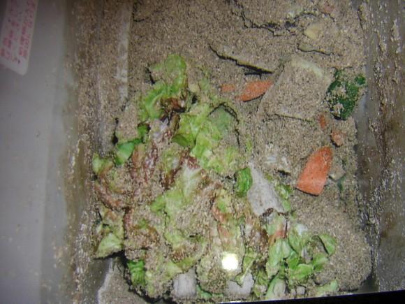 母剤と攪拌される生ゴミ