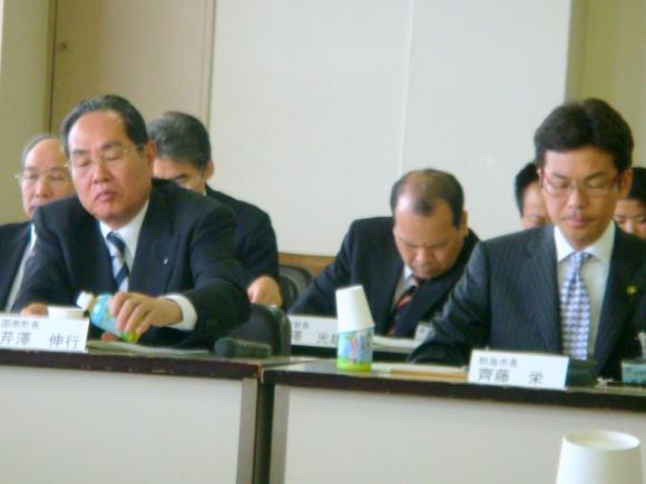 芹沢函南町長と斉藤熱海市長