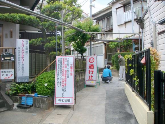 熱海市和田町の工事現場(1)