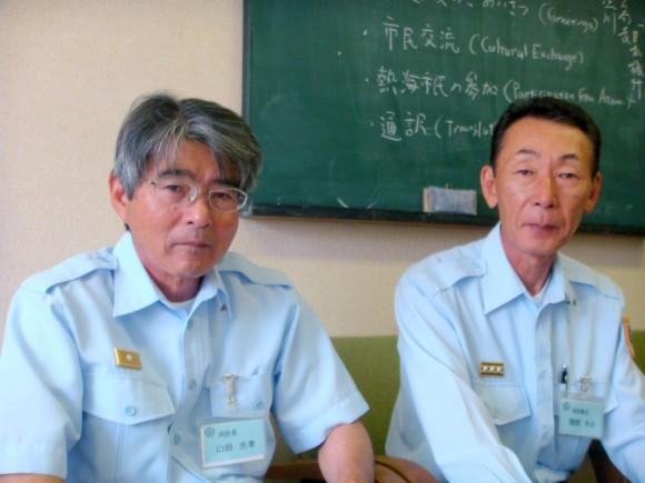 熱海市消防本部幹部職員