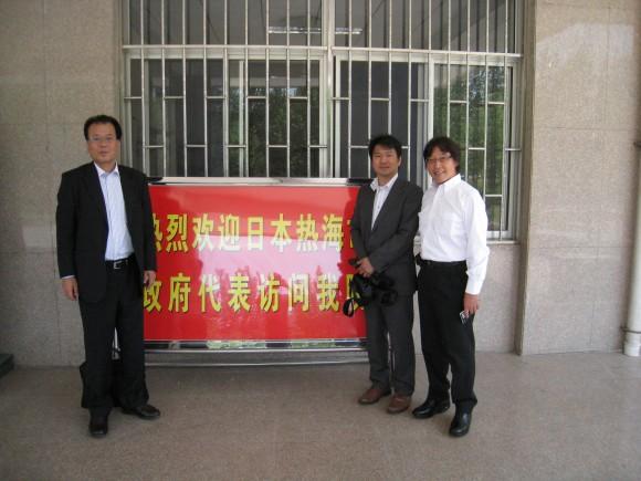 山東経貿職業学院事務局玄関