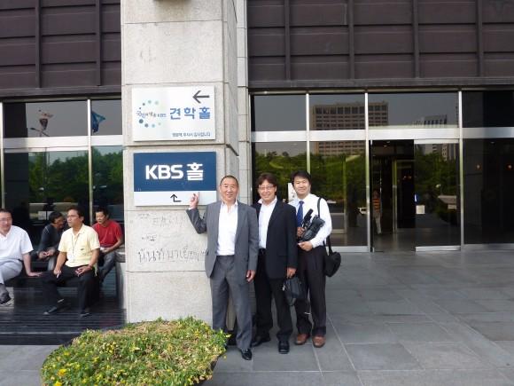韓国KBSテレビ本社前