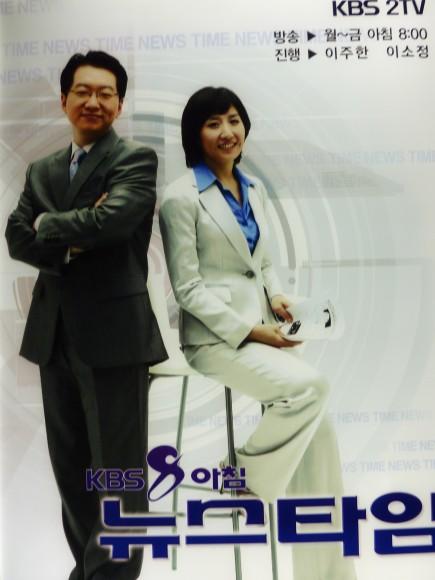 KBS制作ドラマ、ポスターより(4)