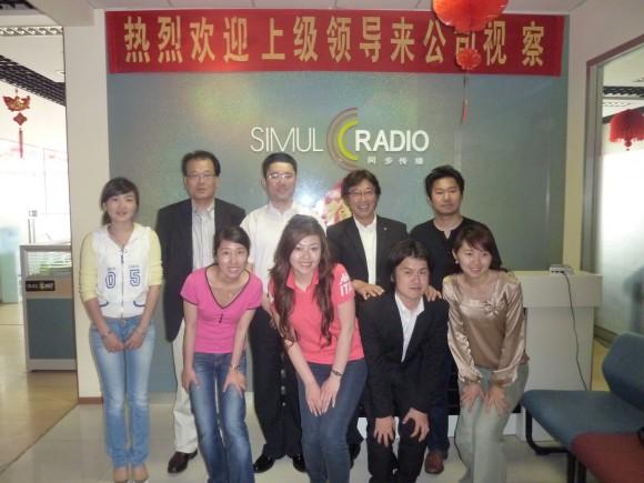 SIMUL RADIO 記念撮影