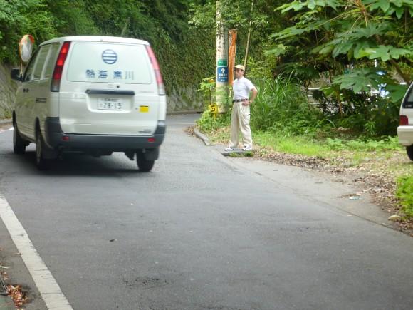 伊豆山小学校への通学路
