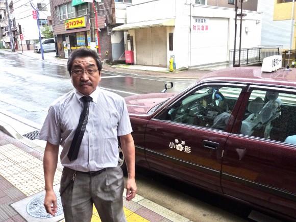水谷小形タクシー乗務員