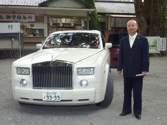 愛車「ロールス」(貞方氏の)
