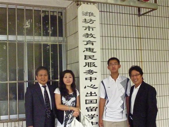 留学が決まった2人の有声日本語学校生と