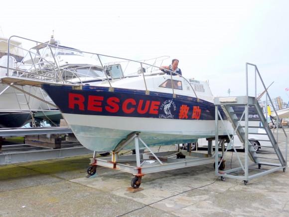 熱海マリーナ、救助艇