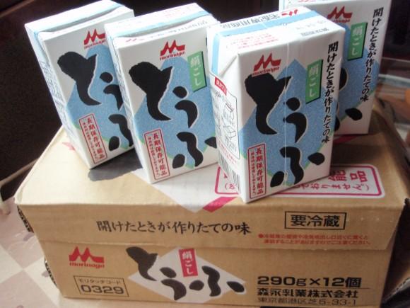 森永製菓の絹ごし豆腐