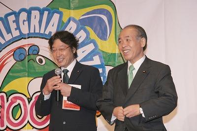 鈴木宗男外務省常任委員長