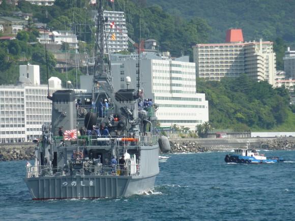海上自衛隊「つのしま」