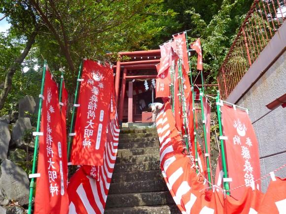 熱海「藤森稲荷神社」