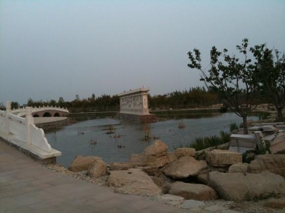 開発区公園