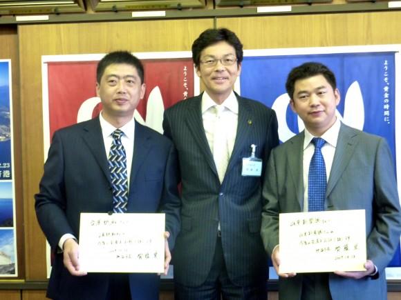 斉藤市長を囲んで、藤氏と趙氏