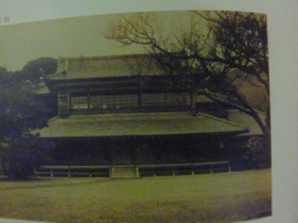 旧熱海御用邸