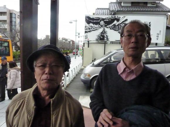 モトオカさん(左)とゴトウさん