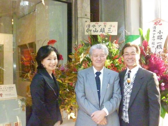 清水ご夫妻と高橋会長