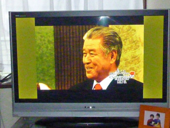 TV神奈川出演の高橋会長