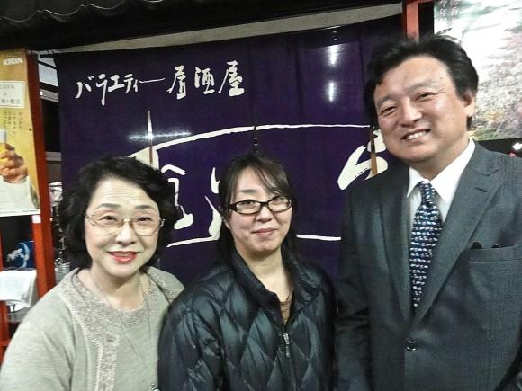 花柳沙保美さんと渡辺代議士