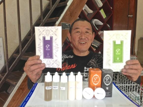 ICE化粧品と佐口氏