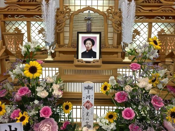 故山口ひろみさん(享年64歳)