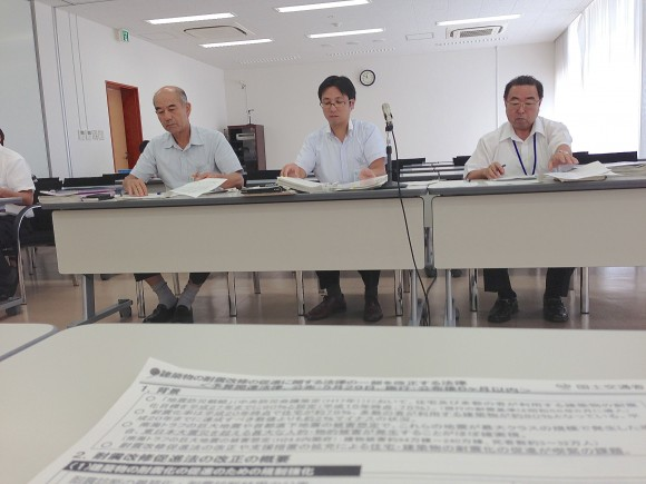 耐震改修促進対策本部 議員説明会