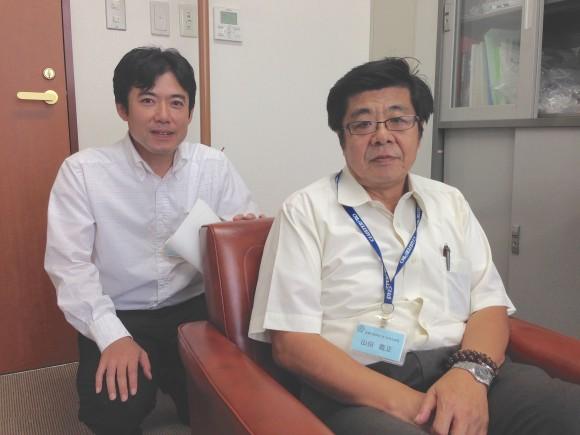 山田&遠藤