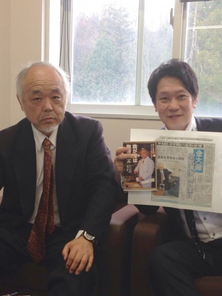 広瀬金沢大学教授と古川氏