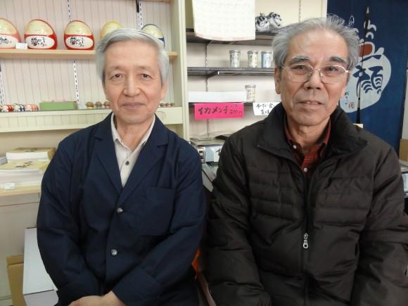 遠藤氏と城氏