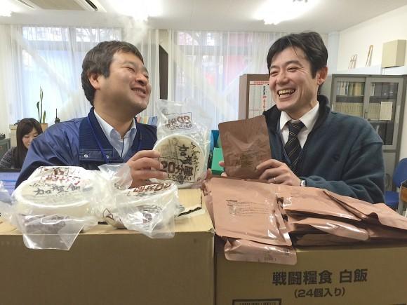 八木&遠藤氏