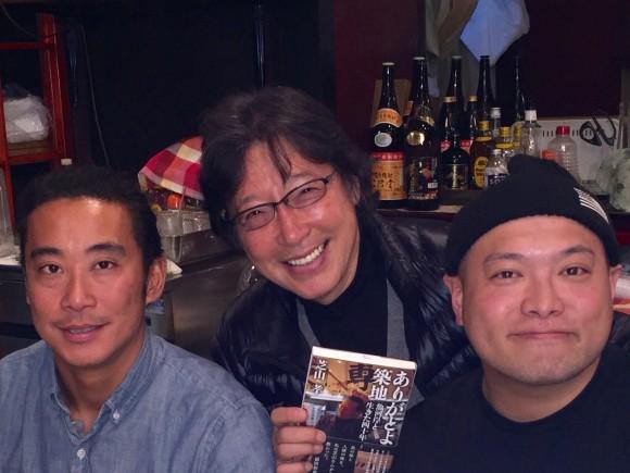 高須&東海林氏